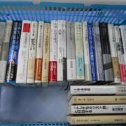思想・哲学・宗教系書籍コンテナ30個分買取いたしました。