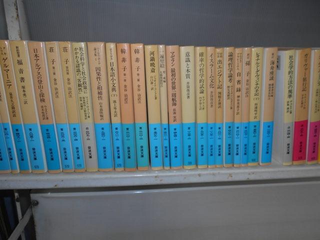 文庫本1000冊お譲りいただきました。