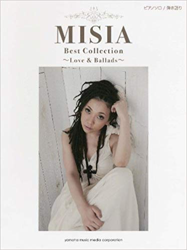 ピアノソロ/弾き語り MISIA Best Collection ~Love&Ballads~