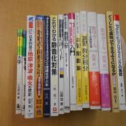 数学関連書籍ほかコンテナ7個分お売りいただきました。