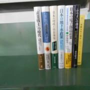 経済関連書籍他約200冊買い取りいたしました。