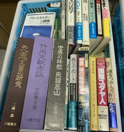 宗教・オカルト系の本の500冊を買取をしました。