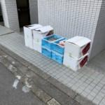 川崎市麻生区 買取例