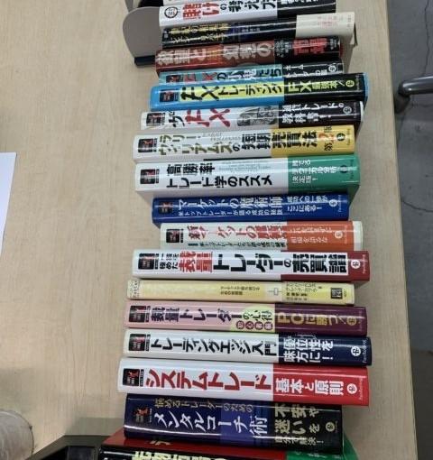 パンローリングの本やビジネス書などを持ち込み頂きました