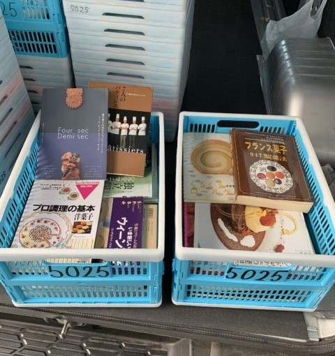洋菓子専門書を買取りました。