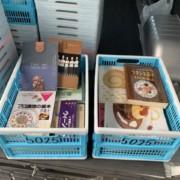 洋菓子専門書 買取