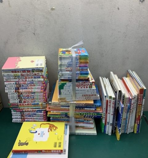 絵本・児童書・切手などを買取りました