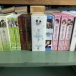 立川市 DVDセット買取