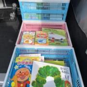 絵本 児童書 買取