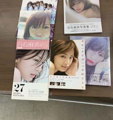 白石麻衣・北川景子の写真集を買取ました