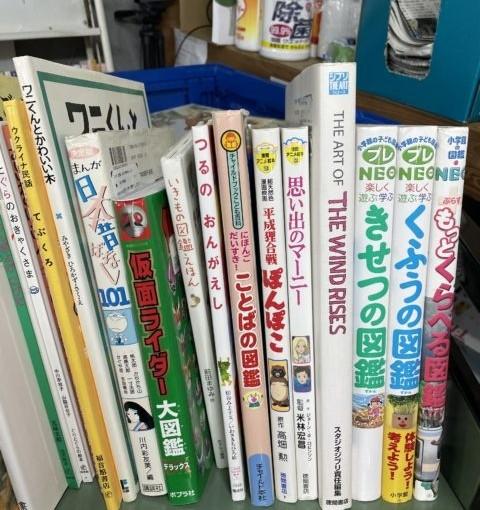 絵本 児童書 出張買取事例