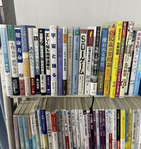 渋谷区恵比寿 出張買取事例