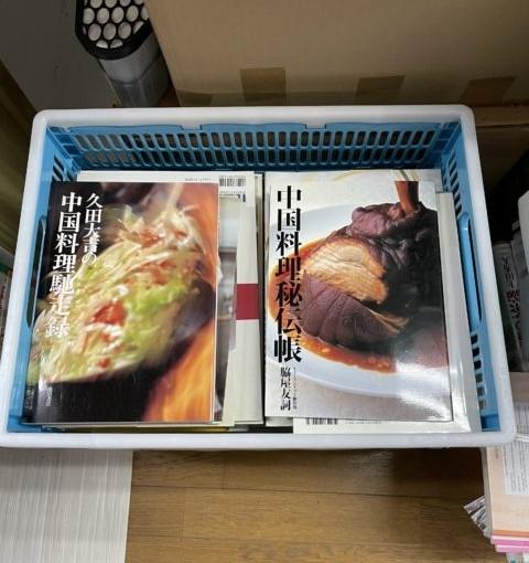 千代田区 飯田橋にて出張買取しました