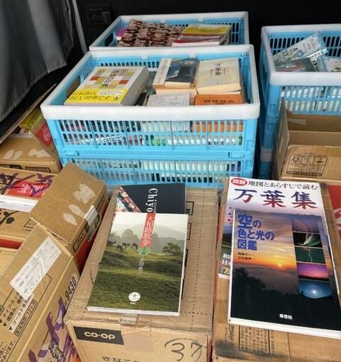 神奈川県 横浜市青葉区 出超買取