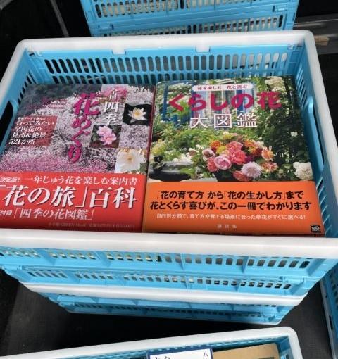 東京都 台東区 古本出張買取