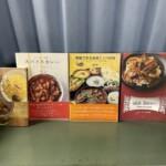 品川区 東五反田 古本出張買取
