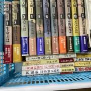 渋谷区 大山町 古本出張買取